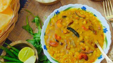 Cholar Dal Recipe (Bengali Channa Dal)