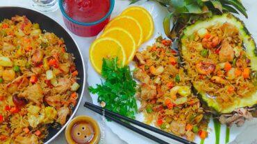 Pineapple Chicken Prawn Fried Rice