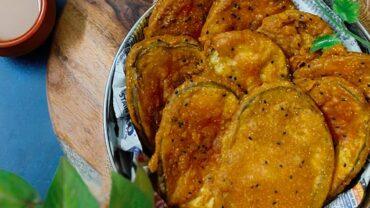 Beguni Recipe | Bengali Telebhaja | Eggplant Ideas